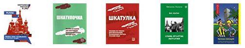 Livres adaptés en russe