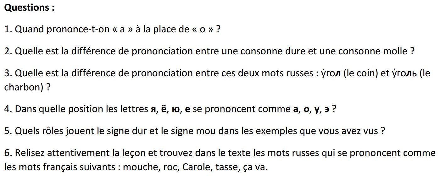 Parlons russe ! Leçon 2. Questions