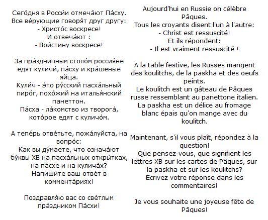 Pâque en Russie