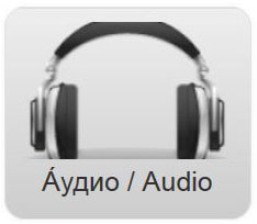 Podcasts russes - icone