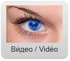 Video russe - icone