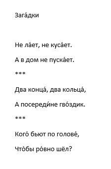 Devinettes russes